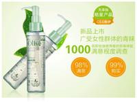 Al por mayor-150ml de la piel de oliva Gel facial de CO.E nuevo envío libre Aceite Limpiador purificante Aceite Limpiador Limpieza Profunda leve