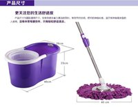 Wholesale 2014 Super Magic Spin Mop set with microfiber heads