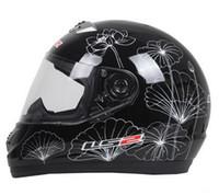 anti fog visor - Necessary winter LS2 Motorcycle Full Face Helmet Anti fog visor Warm scarf for helmet