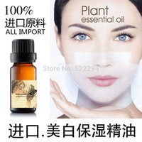 activate imports - Imported raw materials can spend effects Whitening moisturizing oils eliminate wrinkles activated cell skin genuine