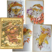 Wholesale Tattoo Book Oriental Style Tattoo Sketch Book A4 pages For Tattoo Supply