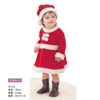 belle maison - Winter Baby boy onesies BELLE MAISON Christmas Rompers Christmas conjoined twin clothes Christmas skirt