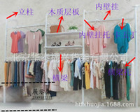 Wholesale Clothing Rack column combinations on the wall frame gourd pipe positive side pylons hanging adult children display