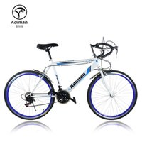 Wholesale Yadi Man bend the speed road bike road bike inch variable speed drive student car four color options