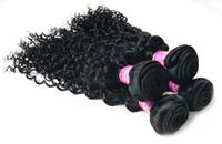 Precio de Armadura usada-Halle Berry mismo estilo 7A Virgen malasia Virgen Trama 8-30inch color natural Curly Wave uso Salón Tejido