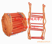 Wholesale Huaxing An supply moisture ladder silk silk ladder insulation moisture proof insulation ladder electricity