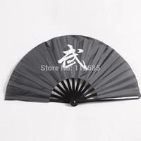 Wholesale Maria s High quality quot WU unisex bamboo tai chi fan cm kung fu fan wing chun dance martial arts free fan bag