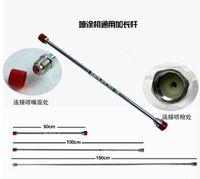 airless gun parts - Factory direct high pressure airless spray machine parts spraying machine gun plus pole connecting rod rod gun