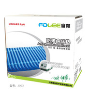 air line equipment - 5pcs Folee j003 strip line air mattress motor nursing single air bed medical disposable first aid medical equipment store