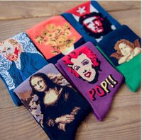 baby van gogh - Pretty Baby Mona Lisa Socks Marilyn Monroe Sunflower Che Guevara Vincent Van Gogh Oil Painting Socks Women Print Socks