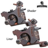 alloy steel castings - 2 Tattoo Machine Gun Liner Shader Steel Frame Copper Coils WQ4450