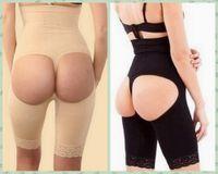 Wholesale Plus Size Butt Lifter Body Shaper Butt Lifter with Tummy Control Women Boyshort Booty Lifter Panties Sexy Shapewear Underwear Butt Enhancer