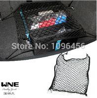 Wholesale For Volkswagen vw Golf Golf5 golf golf MK6 MK7 Car boot Trunk net auto accessories