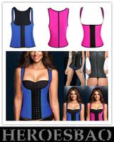 Cheap Women super Sexy Corset Best latex waist cincher corsets shaper