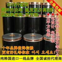 Wholesale Electric floor heating electric heating film ccebs electric heating geothermal membrane