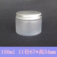 canning jars - ml Frosted Plastic Jar for Cookie Candy Can food storage container Canning Jars