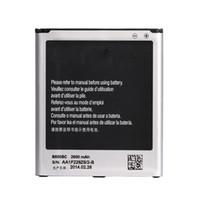 Wholesale AAA Quality S4 Mobile Phone Battery mAh B600BC V Li ion Direct Factory