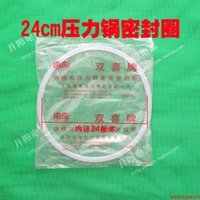 Wholesale Pressure cooker seal pot ring silicon rubber pressure cooker high efficiency sealing ring cm