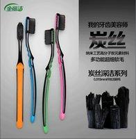 Wholesale cheap good soft toothbrush nano nano bamboo charcoal anion health adult toothbrush high quality