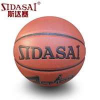 Cheap [ Outlets] Star basketball game manufacturers special series of indoor and outdoor common basketball wholesale PU basketball&ball