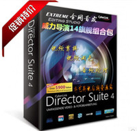 audio combo - PowerDirector Ultimate Combo Pack toner Clip Audio processing triple multi language version