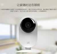 ant works - IN Stock Original XIAOMI MI XIAOYI Smart Camera Ants Camera wireless Remote control works with App For Smart Phones
