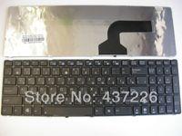 Wholesale New RU language for K52 K52DE K52Dr K52DY K52N K52F K52J Black Keyboard