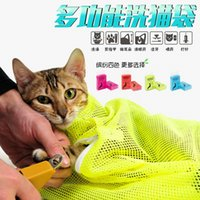 Wholesale Multifunction kitty cat bags cat a bath to wash fixed bags nails given medicines injections bath bags