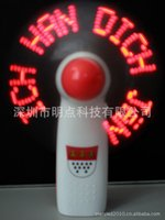 best advertising words - J factory flash the word fan is the best promotional advertising business gifts fan handheld flash the word fan