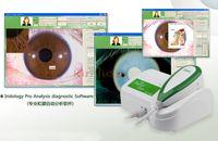 achat en gros de résolution numérique-EH900U 5MP haute résolution USB Iris Analyzer santé numérique, Iriscope, Caméra iridologie, Iris Diagnostic système EH900U iris caméra