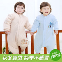 baby common cold - New Arrivals Factory Sale Nature Combed Cotton Baby Sleeping Bags Common Thick Cotton Anti Kick Can Split Color M L XL
