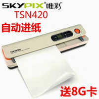 Wholesale Rainbow tsn420 lenovo pmx4102 portable scanner automatic paper scanner
