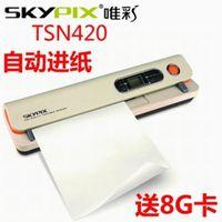 automatic document scanner - Rainbow tsn420 lenovo pmx4102 portable scanner automatic paper scanner