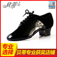 Wholesale 2016 New Betty shoes custom Ladies Men Latin Shoes Comfortable for imported leather Imported paint Hot Custom Heel cm