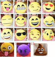 Wholesale 50pcs Cushion Cute Lovely Emoji Smiley Pillows Cartoon Facial QQ Expression Cushion Pillows Yellow Round Pillow Stuffed Plush Toy WD6631