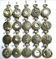 Wholesale Mini Retro Vine classical Pocket Watch Bronze Steampunk Quartz Necklace Pendant Chain Clock Floral Hollow Watches