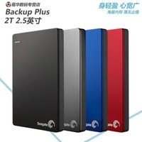 Wholesale Seagate Seagate HDD t usb3 backup plus new Core product tb