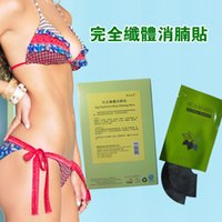 asia product - 6pcs bags Wonder Slimming Patch for belly wing product reduce tummy fat paste Asia new slim product burn excess fat plaste all natural her