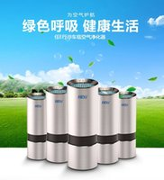 Wholesale Any E line J9 car car car air purifier oxygen bar in addition to formaldehyde odor filter PM2 car