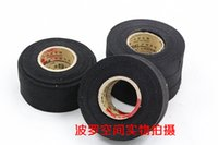 Wholesale Automotive wiring harness fabric tape cloth tape Harness special vehicle noise common with tape