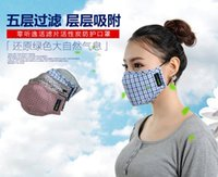 Wholesale newdesigner masks pm2 activated carbon mask winter thermal windproof PM2 Filtered Face Mask Filter Set