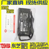 Wholesale 19V3 A toshiba Toshiba laptop power adapter charger Interface