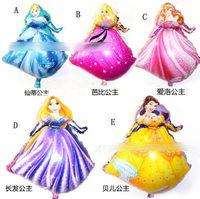 Wholesale 18 quot Metallic Balloons Princess Party Holiday Home Decoration Barbie Festival Wedding Ballon New Hot D5728