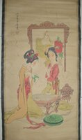 antique chinese scrolls - Rare antique chinese museum painting scroll Beauty By Tangyin888
