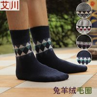 Wholesale AI Sichuan high grade Socks New Winter terry socks thick warm socks with high content of rabbit wool