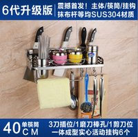 Wholesale Hui porcelain kitchen with stainless steel shelving storage rack kitchen knife glove luxurious cup
