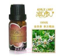benzoin oil - Pure pure essential oil essence oil sabbaths ml deconsolidator Benzoin Oil