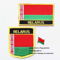 belarus flag - set Belarus Flag Embroidery Iron on Patch Flag Badge