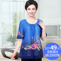 Cheap clothing stores. Older women clothing stores