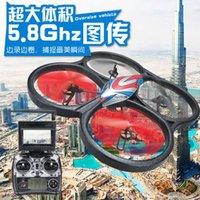aerial vehicle - Image transmission vehicle headless mode